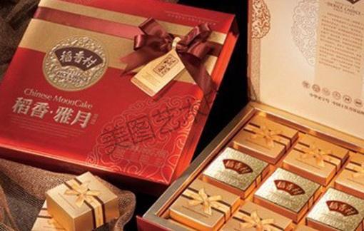 月饼礼盒包装印刷