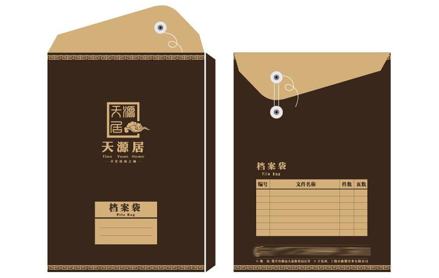 办公档案袋印刷