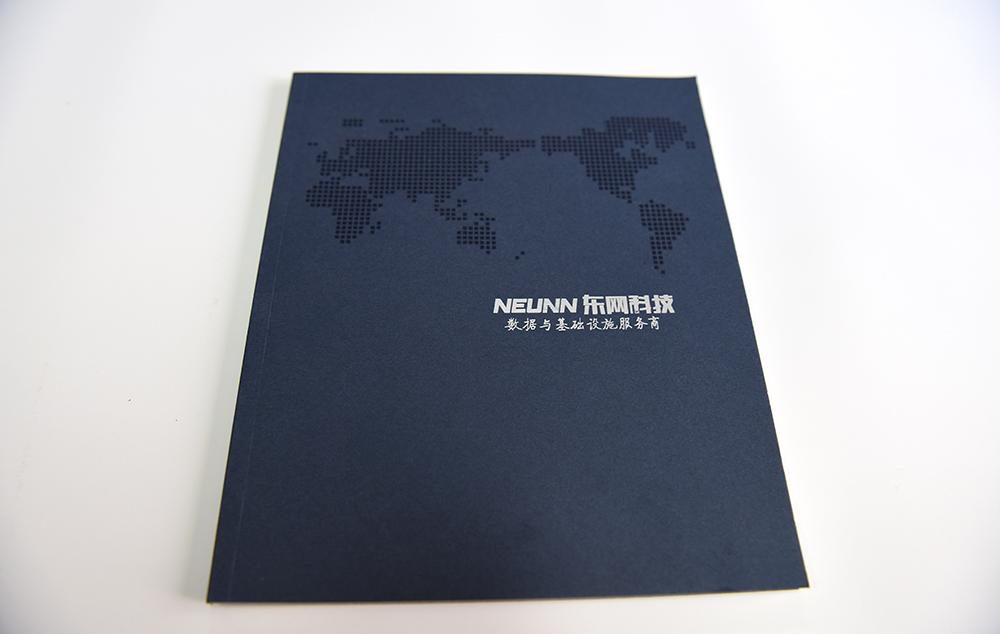 折页样本印刷混合折技术