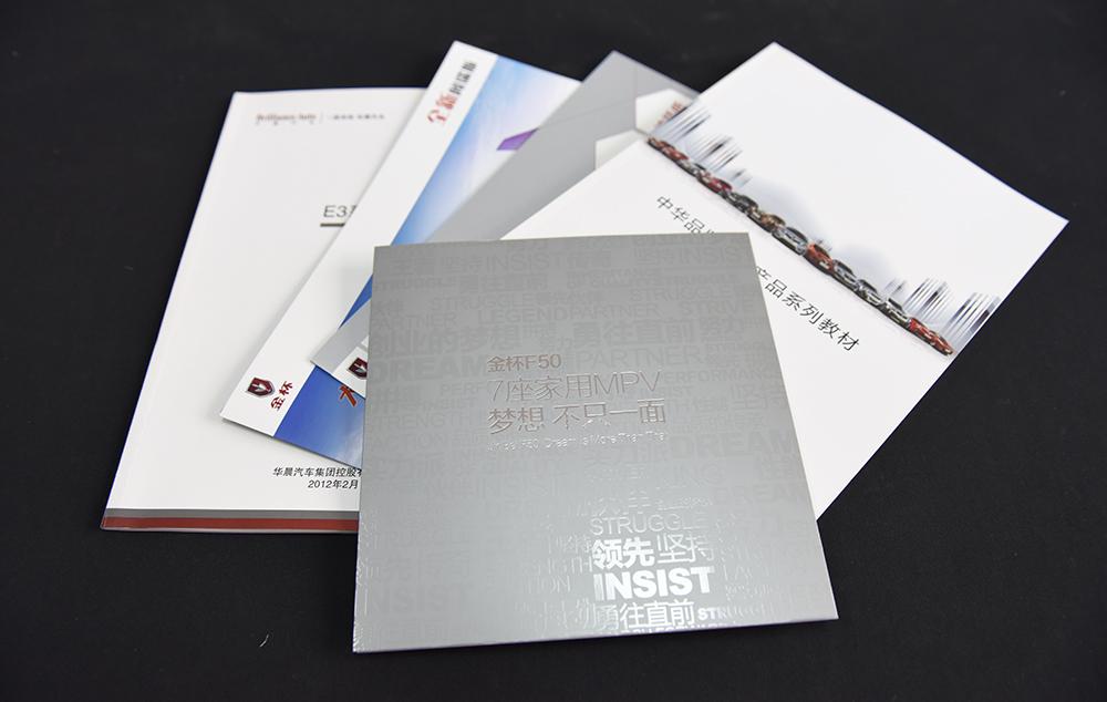 画册印刷的覆膜技术