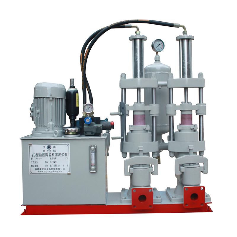 YB-85陶瓷柱塞泥浆泵
