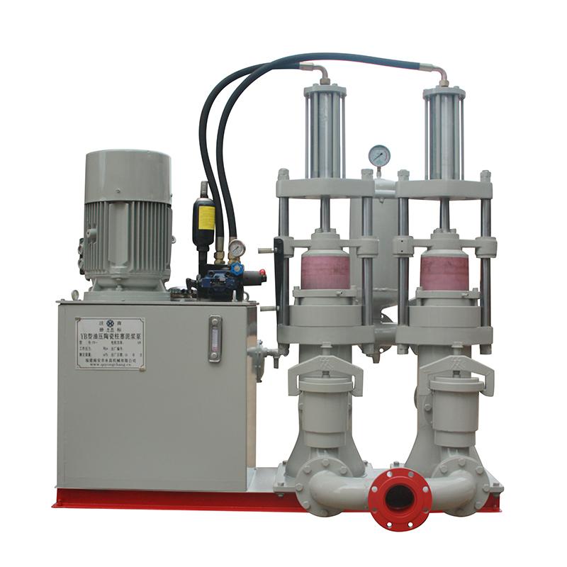 YB-200不锈钢陶瓷柱塞泥浆泵