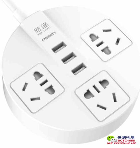 AG平台检测 USB接口插座排插辐射超标整改