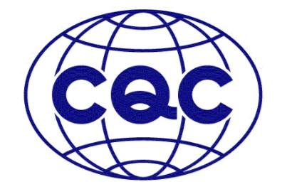 中国CQC认证