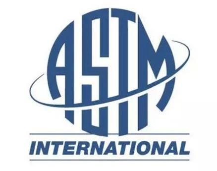 美国ASTM认证