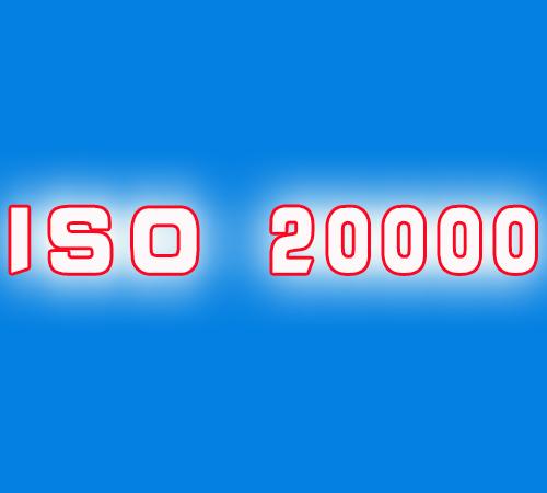 ISO 20000信息服务标准