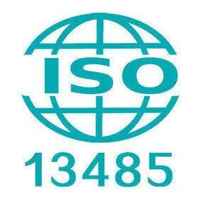 ISO13485疗器械质量管理体系