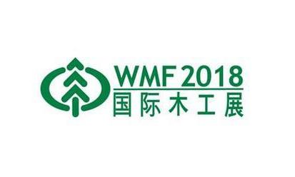2018年上海国际家具生产设备及木工机械展览会开展