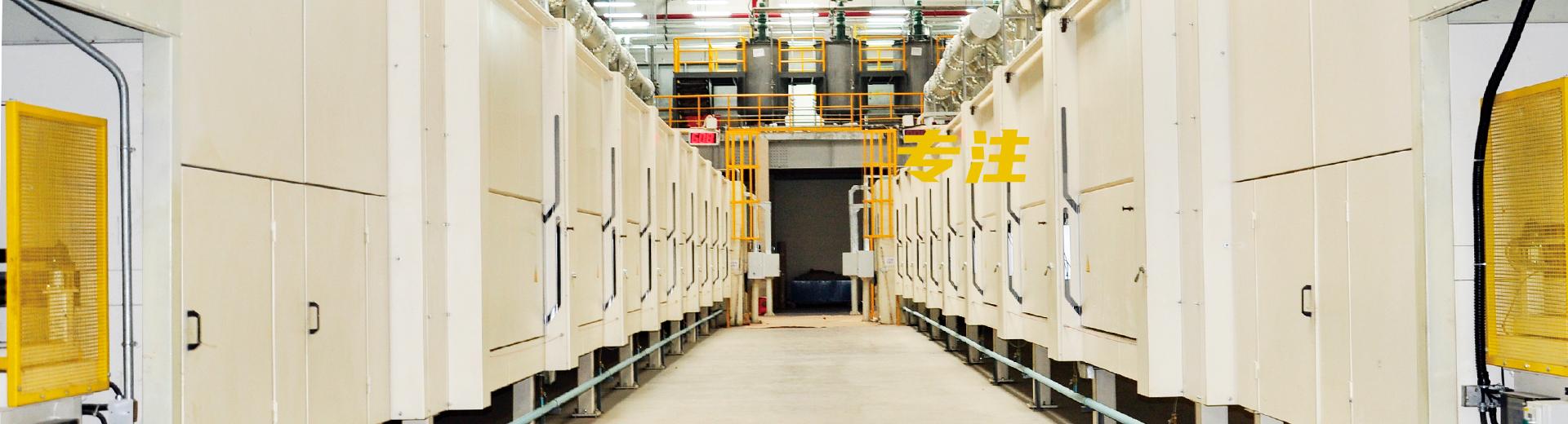 高端浸渍涂布干燥成套设备制造商