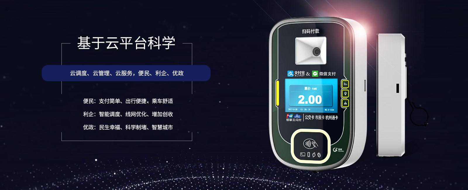杭州国朗科技有限公司