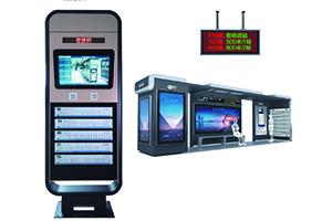 公交候车厅智能电子站牌解决方案