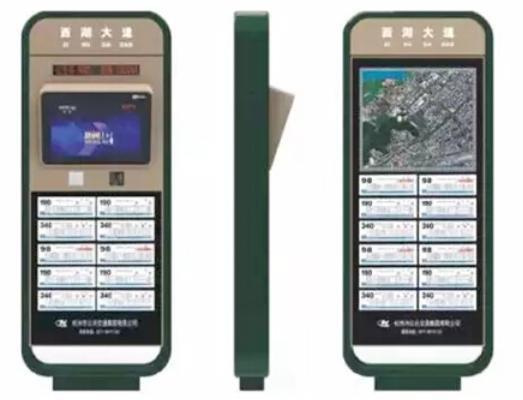 智能电子站牌-32寸公交站牌