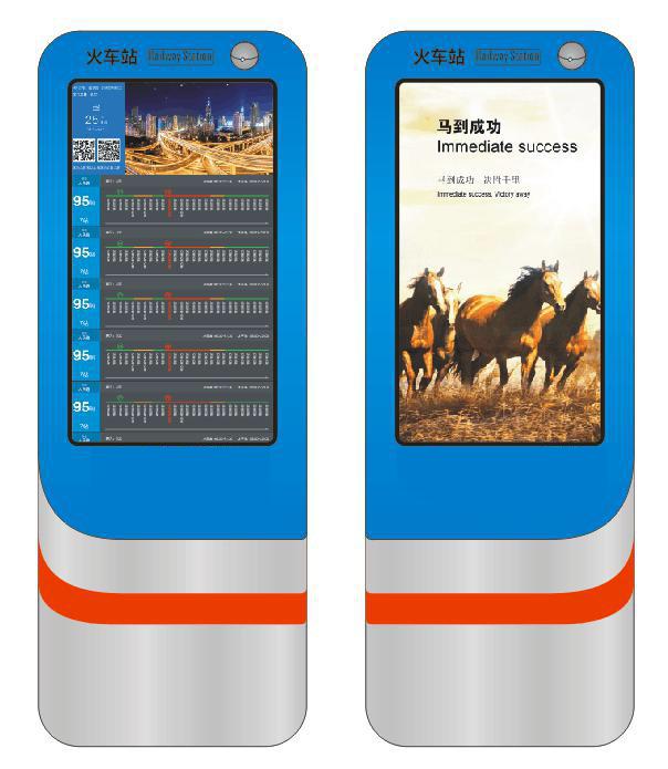 GL-LCD-L100--55寸智能公交电子站牌
