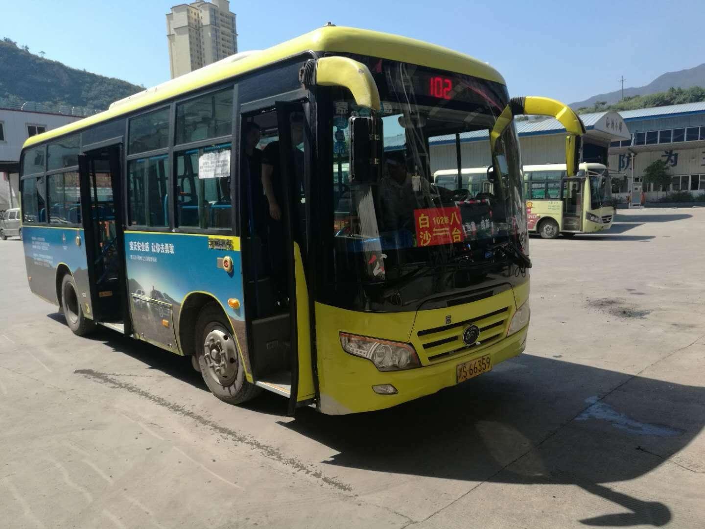 大竹安装公交车载收费机,坐如此公交便利--车载支付终端