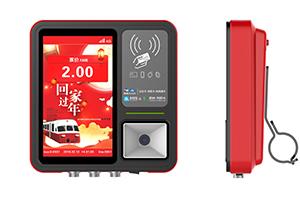 国朗GL-POS-A107公交车载刷卡扫码机