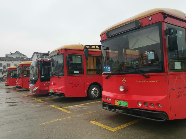 【公交车载POS机】安吉智慧公交加快建设,生态绿色出行