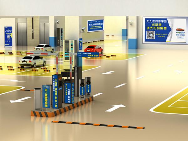 智慧停车解决方案--路边停车、占道停车、路侧停车