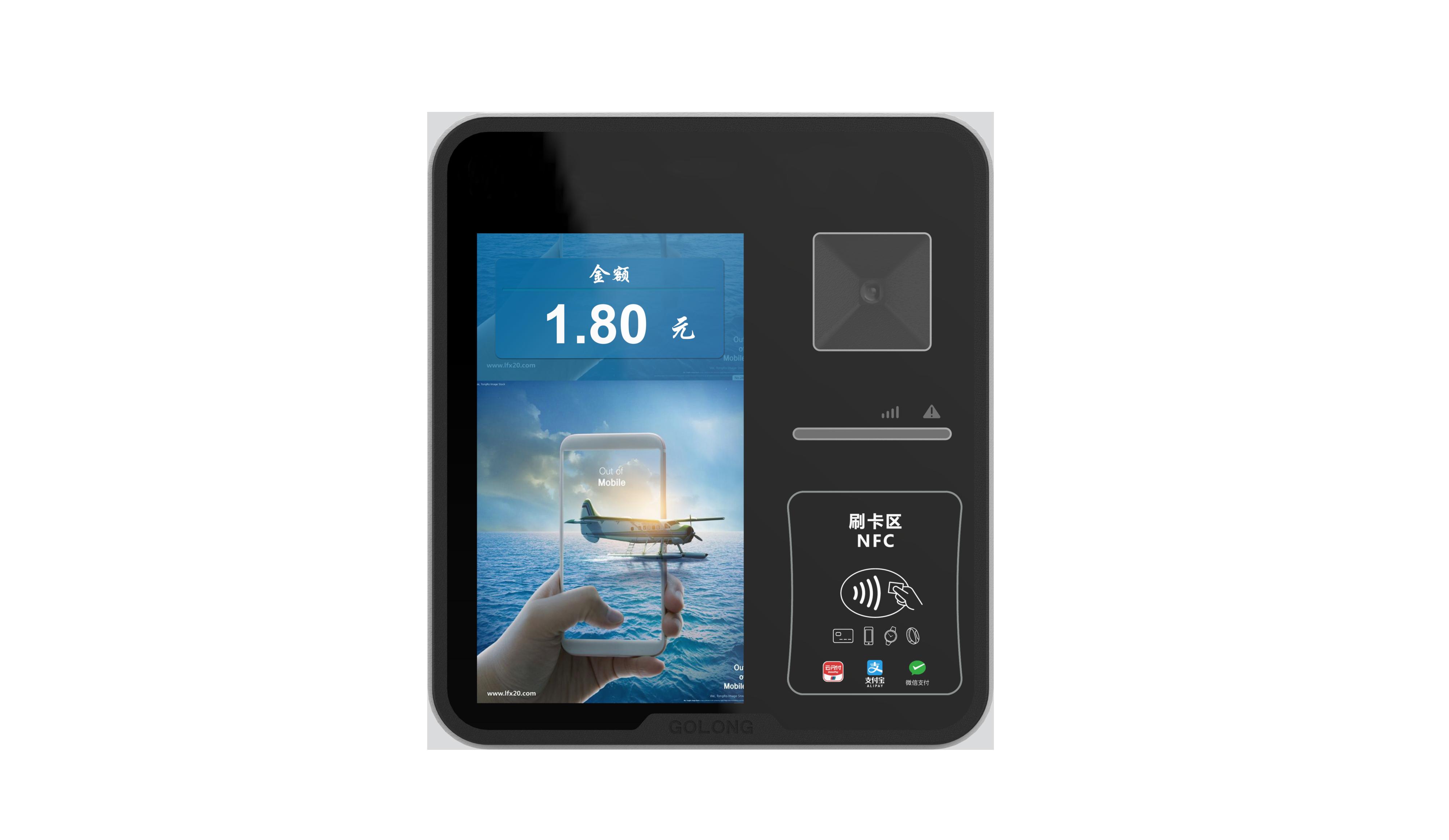 国朗学校食堂IC卡扫码刷卡机消费收费系统(GL-POS-C001)