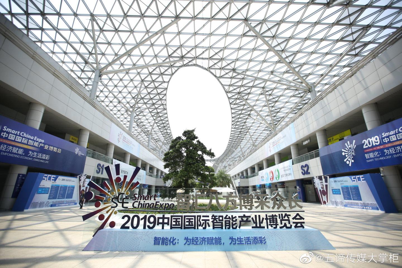 国朗科技设备亮相2019重庆智博会