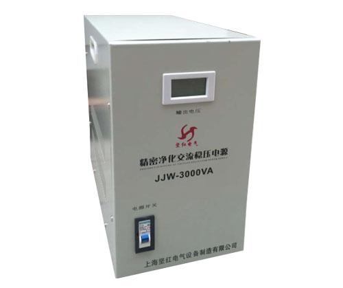 精密净化交流稳压器 JJW/JSW