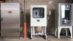 防爆微量氧分析系统工程案例