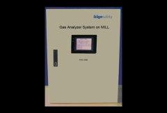 磨煤机CO、O2在线分析系统JLML-1000