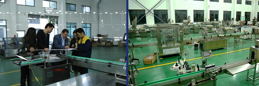上海派協灌裝機廠家