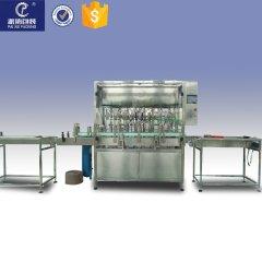 100-1000ml自动糖浆灌装机
