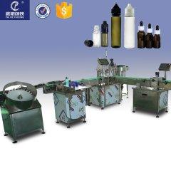 雙噴嘴活塞泵液體灌裝封蓋機