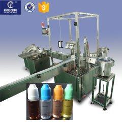 小瓶自动灌装生产线
