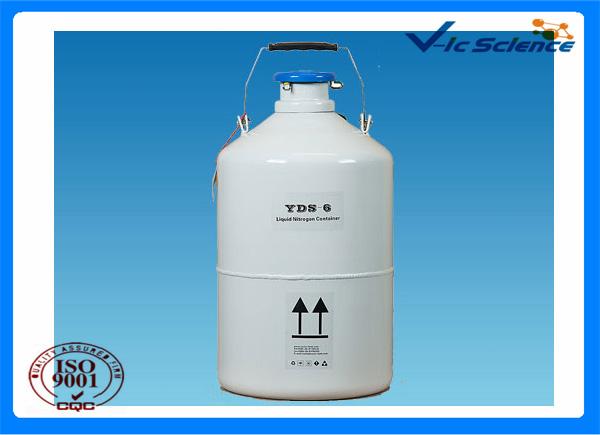 YDS-6液氮罐