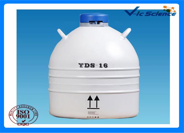 YDS-16液氮罐