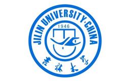吉林大学-维克科教合作伙伴