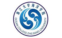 浙江大学海洋学院-维克科教合作伙伴