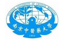 南京中医药大学-维克科教合作伙伴