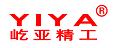 上海屹亚精工机械有限公司