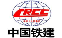 中铁十七局-鑫川电合作单位