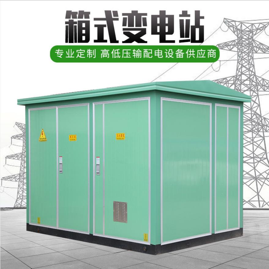 YBM-12/0.4绠卞����电��