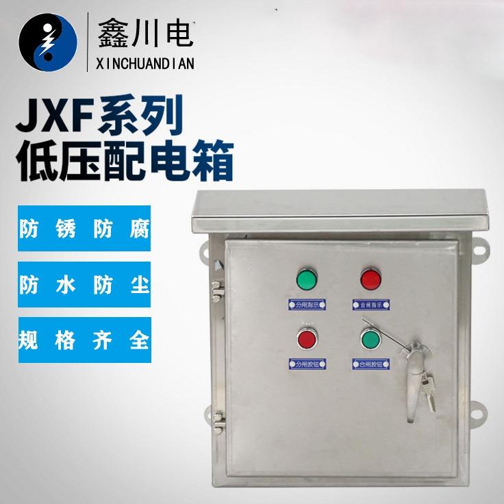 JXF�轰����电��