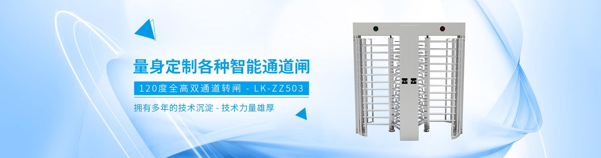 深圳市AG8国际智能有限公司