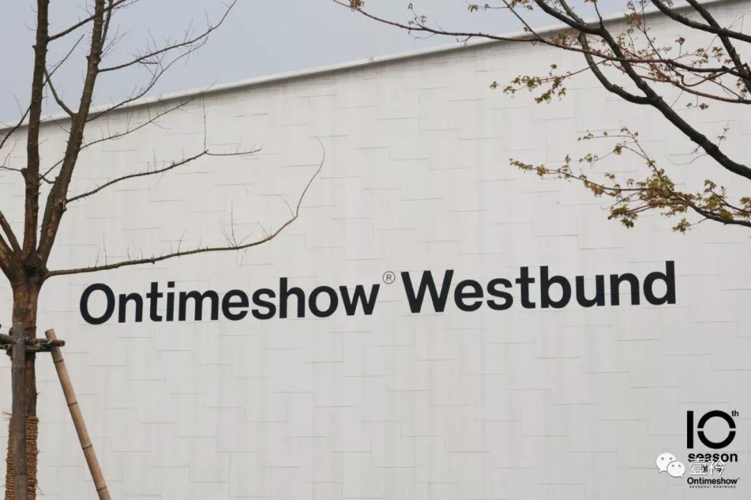 AG网址&Pre Showroom丨上海时装周Ontimeshow回顾