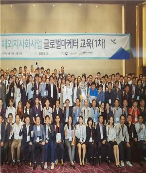 韩国企业在华营销