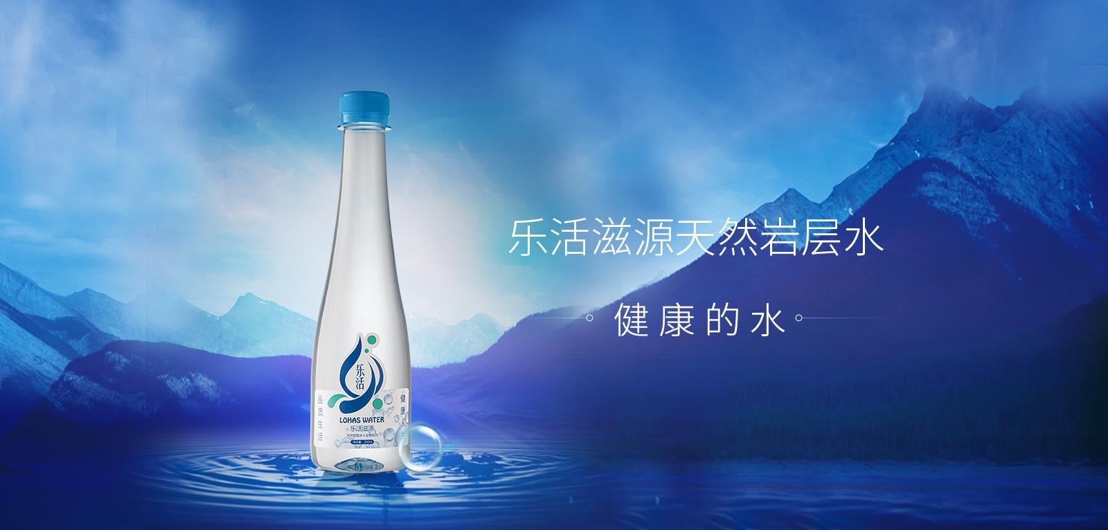 溢泰生物科技(上海)有限公司