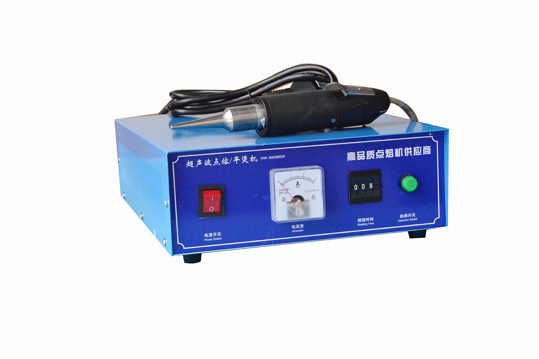 超声波点熔机CY-D35