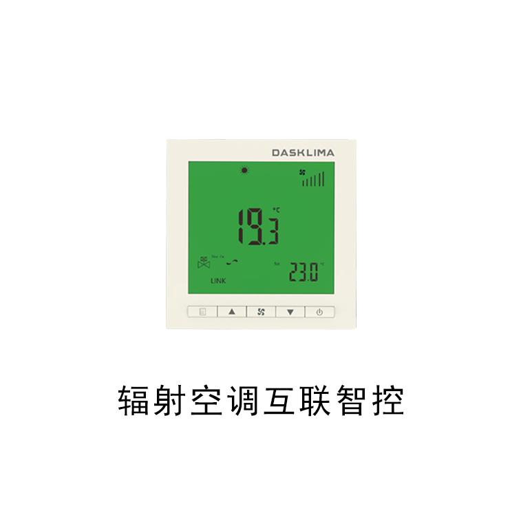Dplus露点温控器