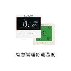 Tplus互联温控器