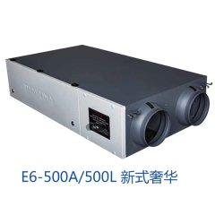 E6-500A/E6-500L