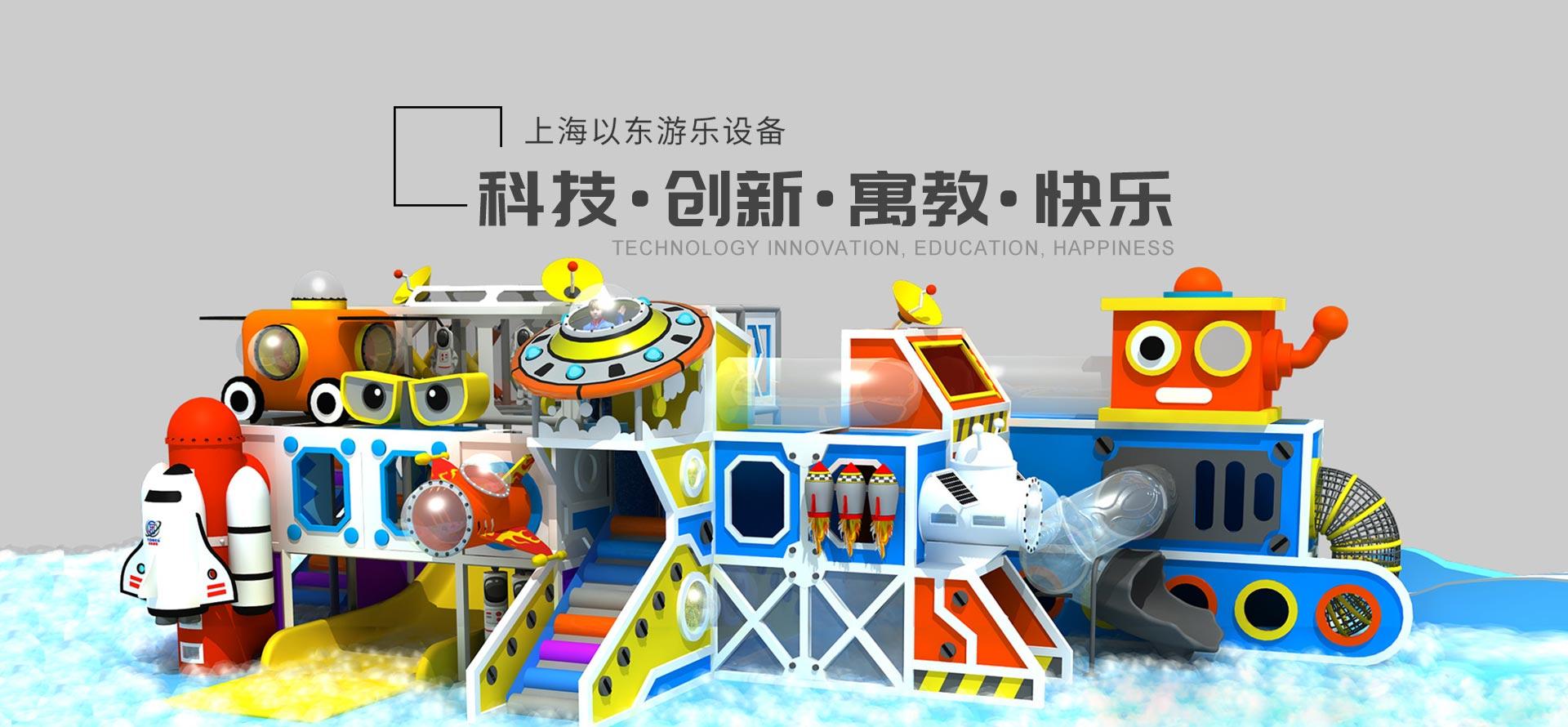 上海AG平台APP设备有限公司