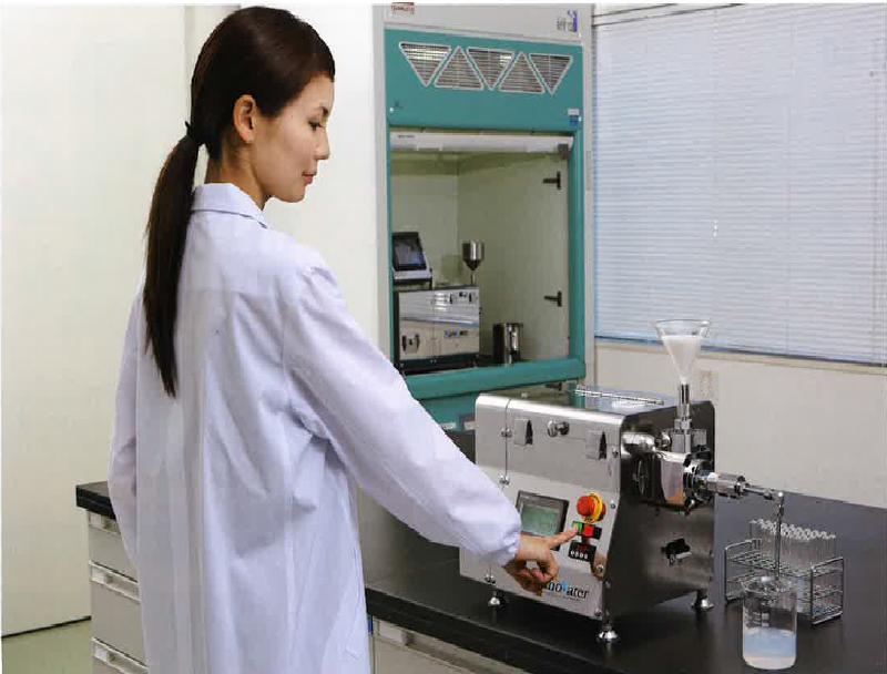 Nanovater纳米分散设备