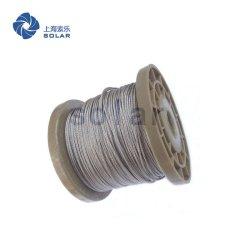 304不锈钢涂塑钢丝绳